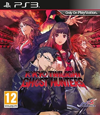 Tokyo Twilight Ghost Hunters (PS3) Unsealed