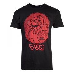 Red Jumping Mario T-Shirt - Extra Large
