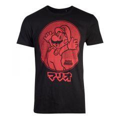 Red Jumping Mario T-Shirt - Large
